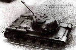 ИС-2 ранних выпусков 1944 года. Обращают на себя внимание характерные детали: литая лобовая часть с «ломаным» носом и люком-пробкой механика водителя; узкая амбразура пушки и броневой колпак перископического прицела ПТ4-17 перед командирской башенкой.
