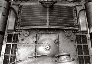 Крыша МТО танка ИС-2 поздних выпусков.
