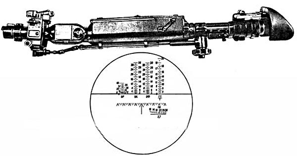 Телескопический шарнирный прицел ТШ2Б-41