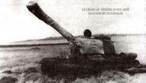 Тяжелый танк ИС-122 (объект 240) на полигонных испытаниях.