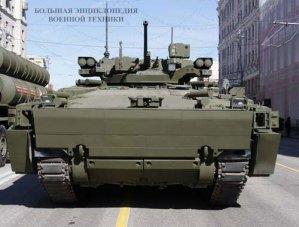 «Курганец-25» - вид спереди