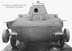 Вид спереди опытного танка Т-43-2 конструкции завода № 37 на колесном ходу. Москва, весна 1935 года