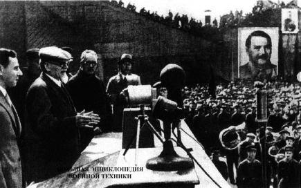 Выступление М. Калинина на митинге по случаю вручения Кировскому заводу ордена Боевого Красного Знамени. Ленинград, май 1940 года.