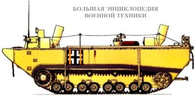 Немецкий гусеничный бронированный паром PanzerfährePzF