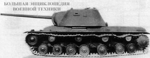 Деревянная модель танка КВ-3 в натуральную величину. Май 1941 года.