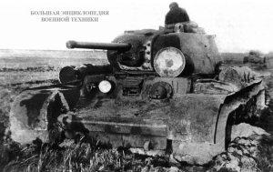 Испытание одного из первых образцов танка КВ-1C. Район Челябинска, август 1942 года. Обратите внимание на грязевые щитки на передней части крыльев, не встречающиеся на серийных танках.