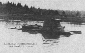 Легкий плавающий Танк Молотова на испытаниях