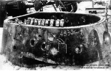 Литая башня Ижорского завода после испытания обстрелом. Февраль 1941 года. Ее конструкция была использована при организации изготовления литых башен в Челябинске в конце 1941 года.
