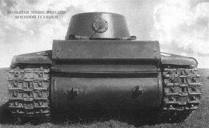 Первый опытный образец танка КВ (машина У-0), вид сзади. Сентябрь 1939 года