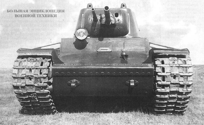 Первый опытный образец танка КВ (машина У-0), вид спереди. Сентябрь 1939 года