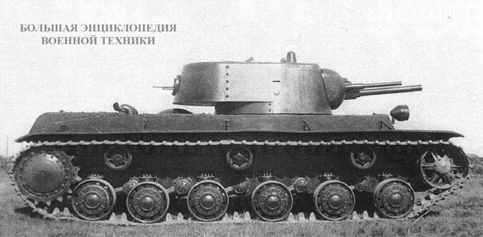Первый опытный образец танка КВ (машина У-О) перед отправкой в Москву. Сентябрь 1939 года.
