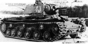 Первый танк КВ-8, захваченный немцами. Волховский фронт, сентябрь 1942 года.