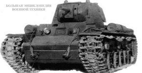 Первый экземпляр танка КВ-8. Челябинский Кировский завод, декабрь 1941 года. Хорошо видно, что установка огнемета в башне отличается от серийных КВ-8