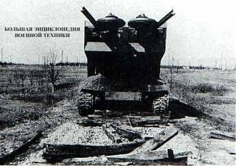 Путевой разрушитель M46 Rapid Railway Destructor («Скоростной разрушитель железных дорог») в действии - то, что остается после разрушения железнодорожного полотна