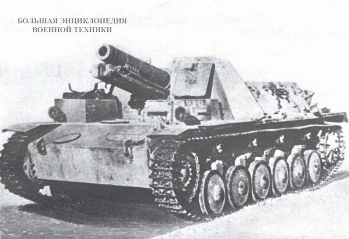 САУ Sturmpanzer II (15 cm s.I.G.33B Sfl)