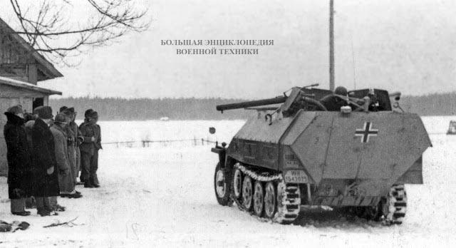 Самоходный огнемет Sd. Kfz 251/16 Ausf. D без кормовой установки для носимого огнемета