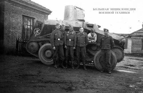 разведывательный колёсно-гусеничный бронеавтомобиль