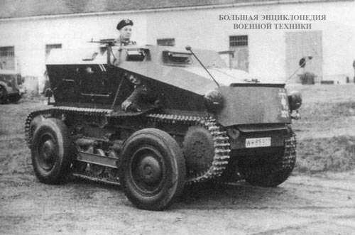 бронеавтомобиль Sd.Kfz. 254