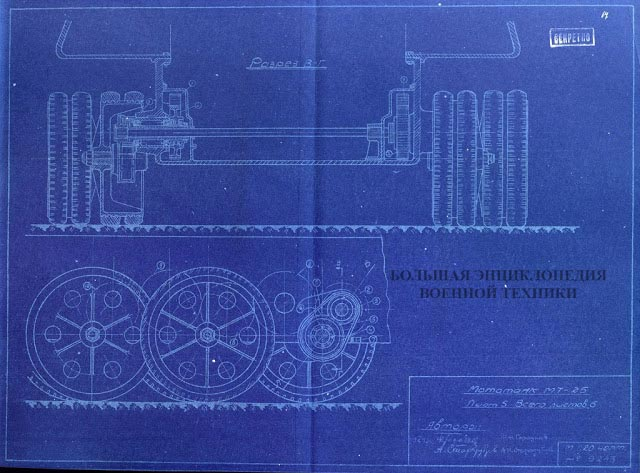 Схема подвески и привода к опорным каткам