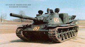 Танк MBT KPz-70