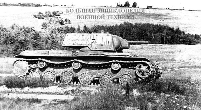 Танк КВ выдвигается на рубеж атаки. Ленинградский фронт, 1941 год.