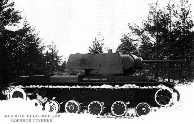 Танк КВ-1 с 76-мм пушкой Ф-34 на испытаниях. Февраль 1941 года.