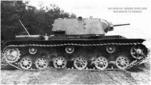 Танк КВ-8С (со сварной башней от танка КВ-8). Район Челябинска, лето 1942 года.
