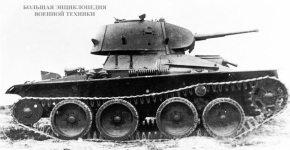 Танк Т-25. Вид сбоку