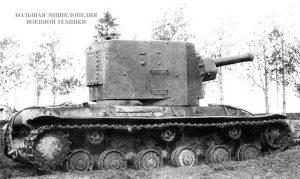 Танк У-1 проходит через канаву. Район Ленинграда. Июнь 1940 года