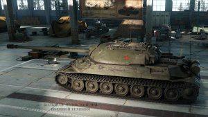 Тяжелый танк ИС-7