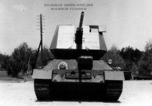 ЗСУ на базе Т-34-85 с пушкой R10 - вид спереди