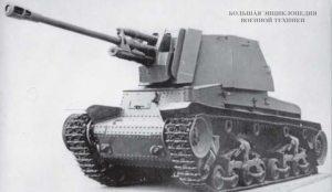 Чехословацкая самоходная установка Т.А.С.А.М. R-2