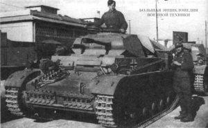 Легкий танк Pz. II Ausf.F. Северная Африка, 1941 год