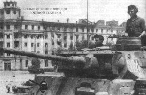 Средний танки Pz. III Ausf.L. Восточный фронт, 1942 год. На маск-установке пушки этого танка смонтирован кронштейн для крепления 20-мм бронелиста, но сам лист отсутствует. Установленные на некотором расстоянии от основной брони корпуса и башни дополнительные бронелисты одновременно играли роль лобовых противокумулятивных экранов