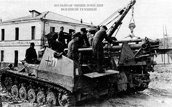 Демонтаж качающейся части 105-мм гаубицы