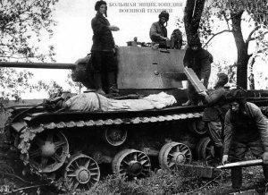 Загрузка снарядов в танк КВ-1
