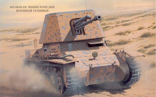 Самоходная установка Panzerjäger I (Sd.Kfz.101)
