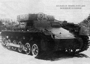Транспортер боеприпасов Munitionschlepper I (Sd.Kfz. 111)