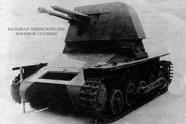 Трофейная САУ Panzerjager I