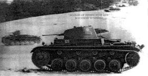 Учебная танковая атака