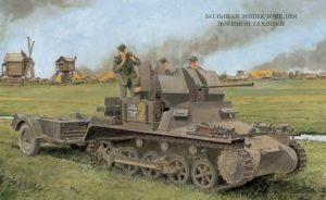 Самоходная зенитная установка Flakpanzer I
