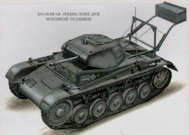 Танк Ladungsleger II