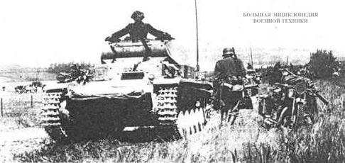 Pz.II во Франции. Май 1940 года