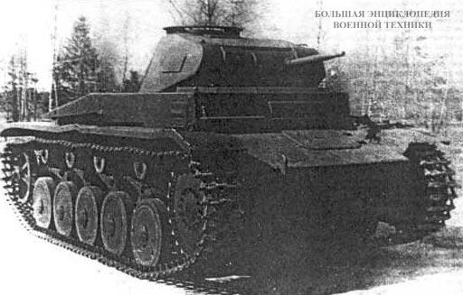 Pz.II Ausf.F во время испытаний на НИИТполигоне в Кубинке