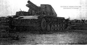Sturmpanzer II, захваченный англичанами