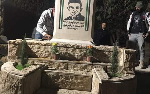 """הוקמה אנדרטה לזכר המחבל מהפיגוע המשולב בשומרון. דגן: """"דורש להרוס באופן מיידי את התועבה על פי חוק המאבק בטרור"""""""