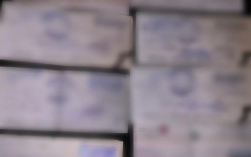 """לוחמי משמר הגבול סיכלו על פי החשד העברה של כחצי מליון ש""""ח לגורמי טרור ביהודה ושומרון"""
