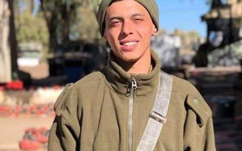 הפיגוע סמוך לאריאל: החייל שנפצע, יצא מניתוח נוסף – מצבו קשה אך יציב