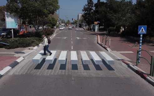 לראשונה בישראל: מעבר חצייה תלת מימדי הותקן באשקלון