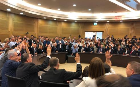 אדלשטיין:״מודה לראש הממשלה וחברי הליכוד שאישרו פה אחד את מועמדותי לראשות הכנסת״